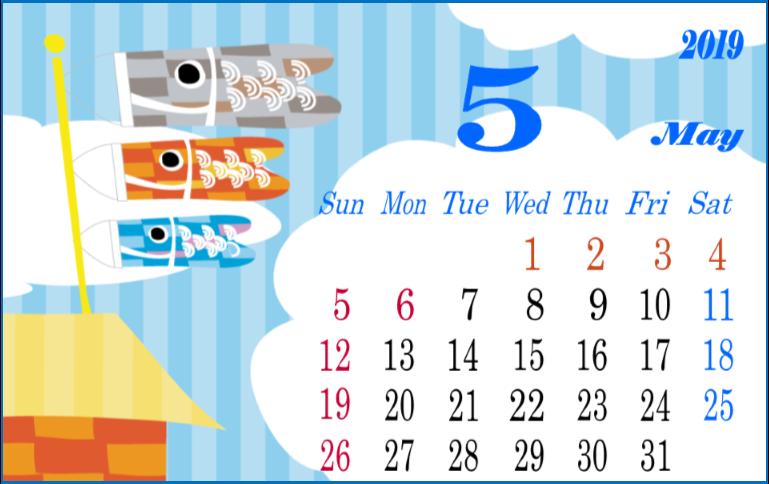 令和元年5月カレンダー モカのひとりごつ2